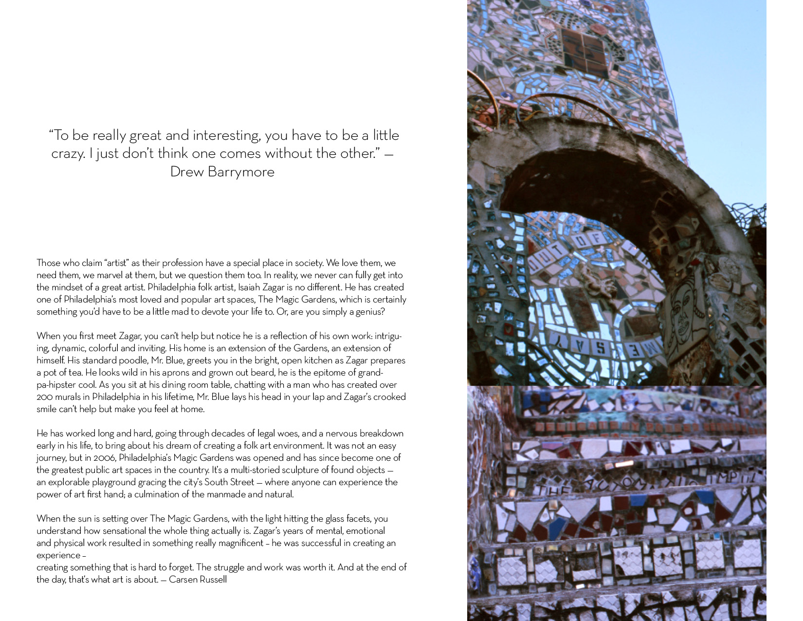 SHK-Summer-Issue-Summer-Needs-No-Explaination-201388.jpg
