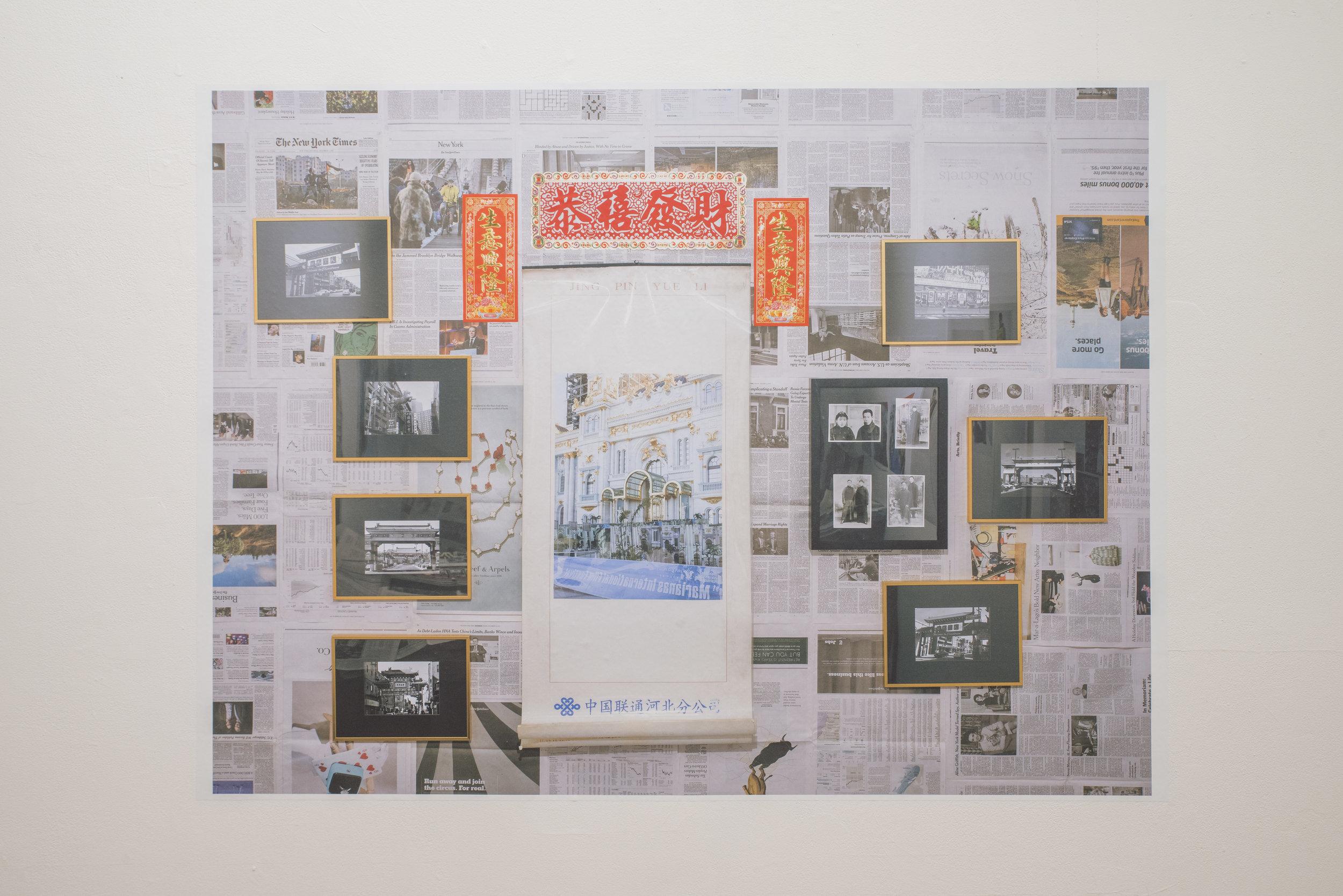 Zhao, Jiawei_wallpaper_installation_2.jpg