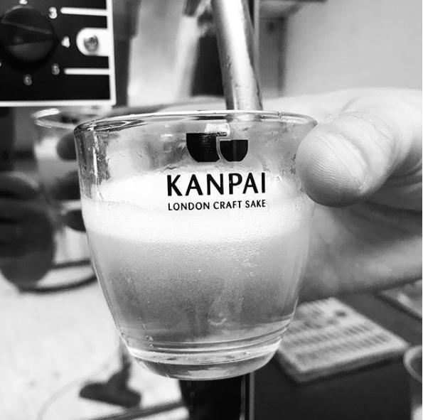 Peckham sake bar to open this September. Image @kanpailondon