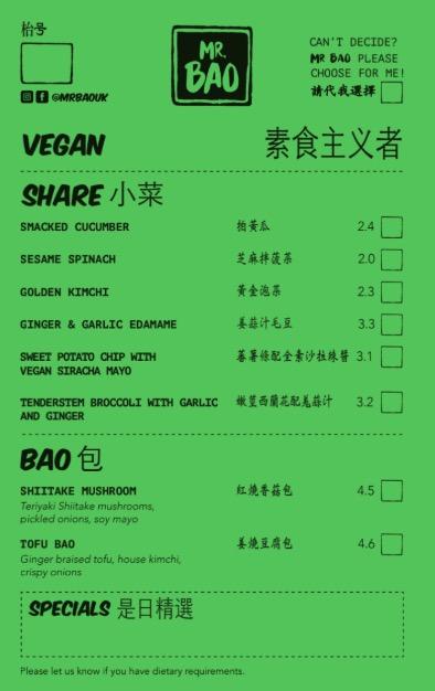 mr-bao-peckham-vegan-menu