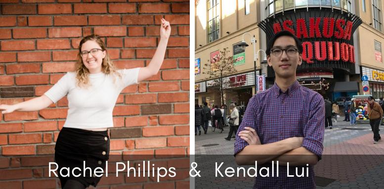 The Breakaway teachers - Rachel Phillips & Kendall Lui