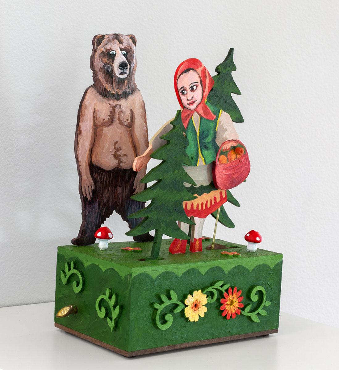 Masha and The Bear(side)