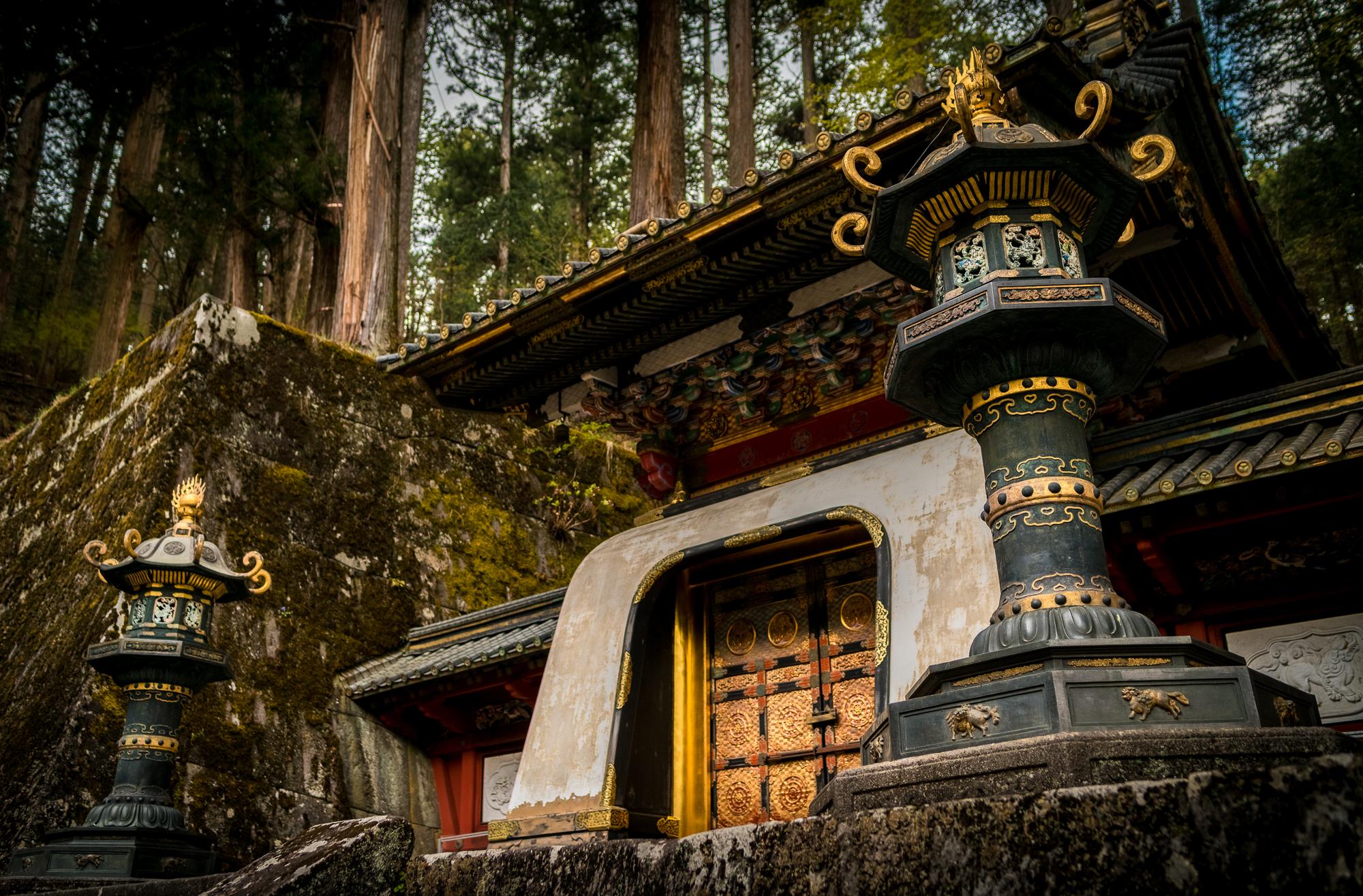 Het Lemitsu Mausoleum Het Lemitsu Mausoleum