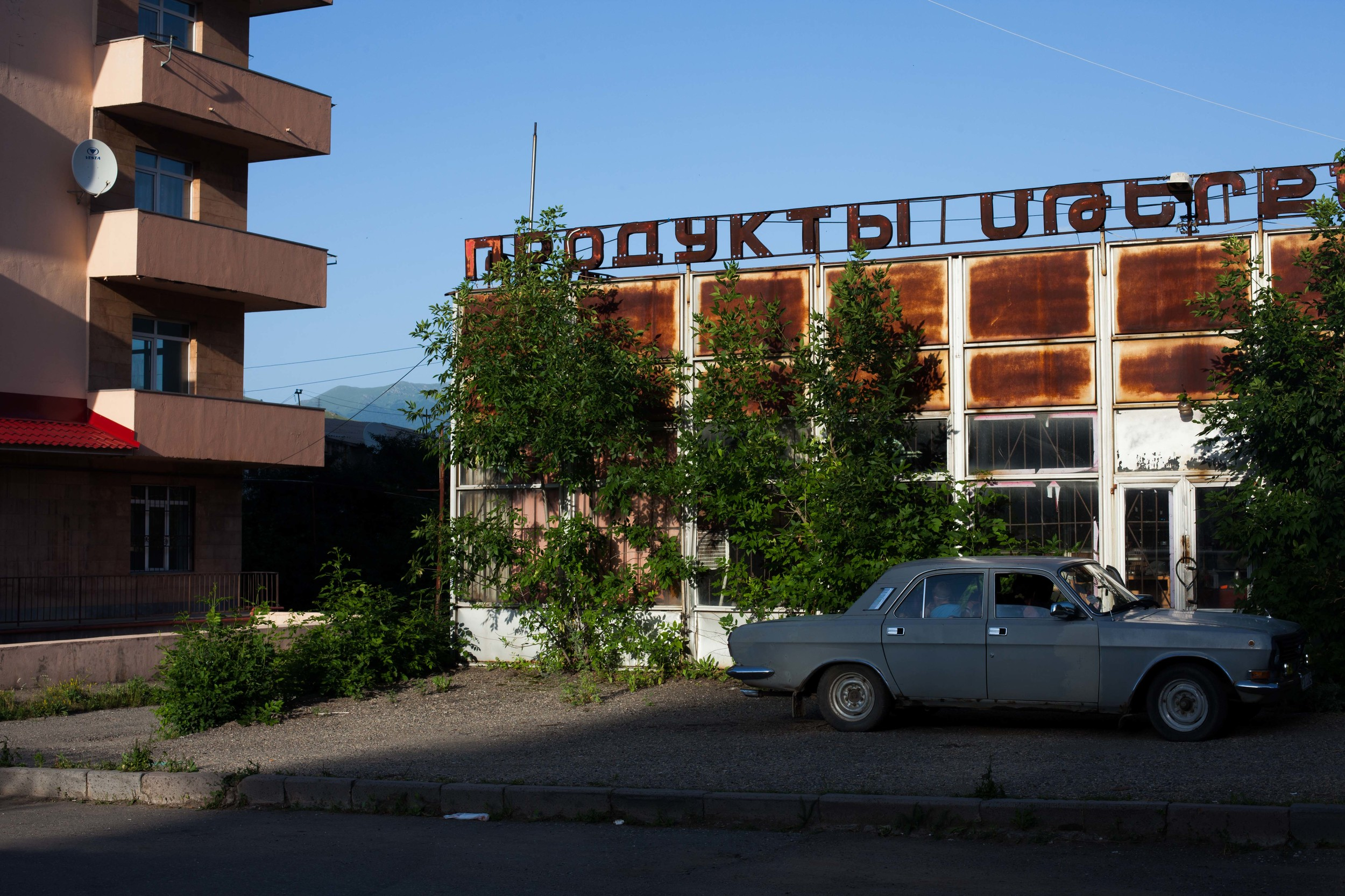 Street scene in Vanadzor, Armenia, the capital of the Lori Province.