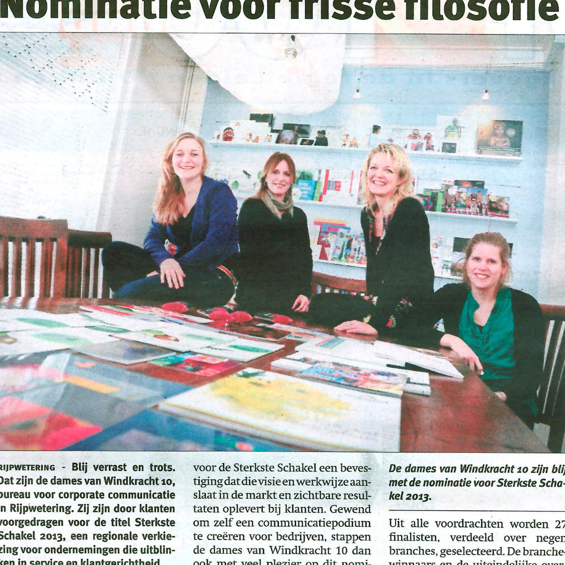 Windkracht 10 sterkste schakel  Leids Nieuwsblad  21-02-13