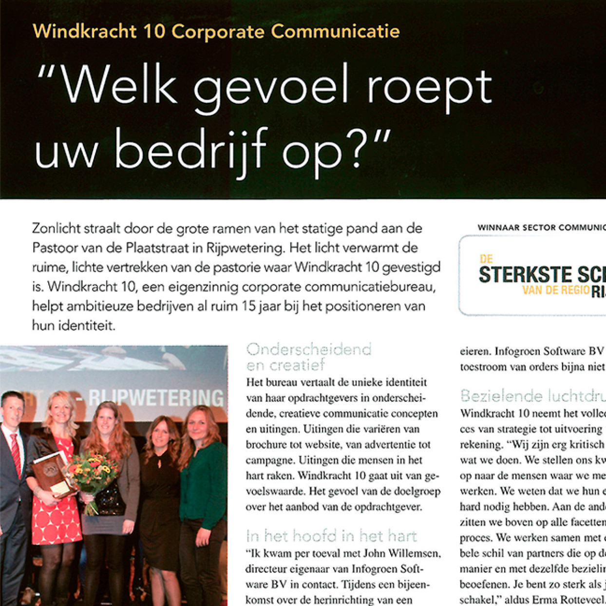 Windkracht 10 winnaar sector communicatie  Rijnstreek Business  20-04-13