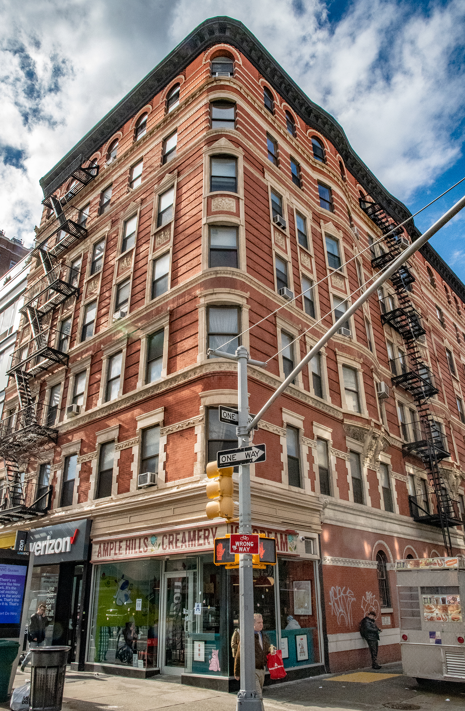 300 west 17th street -