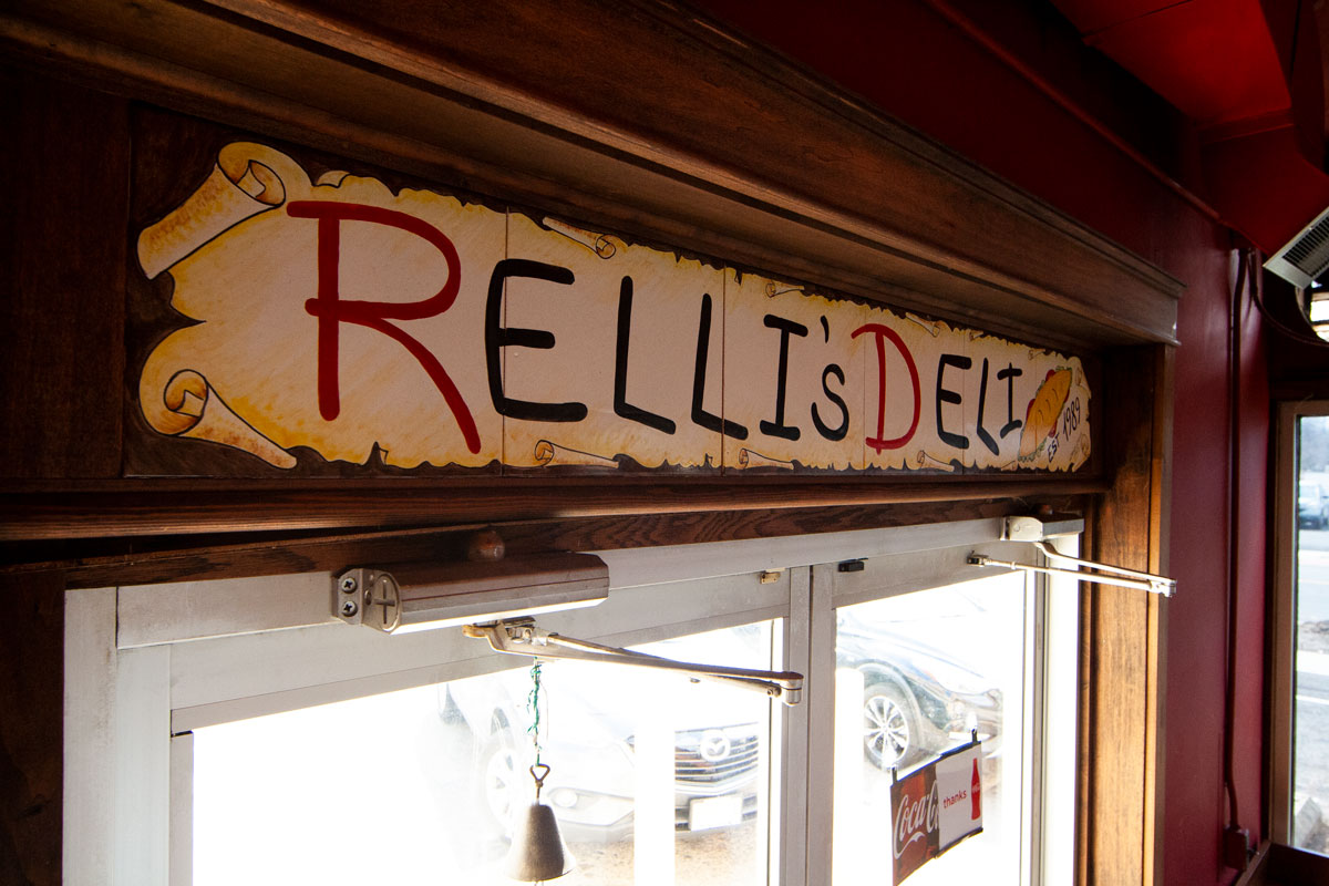 rellis_sign.jpg