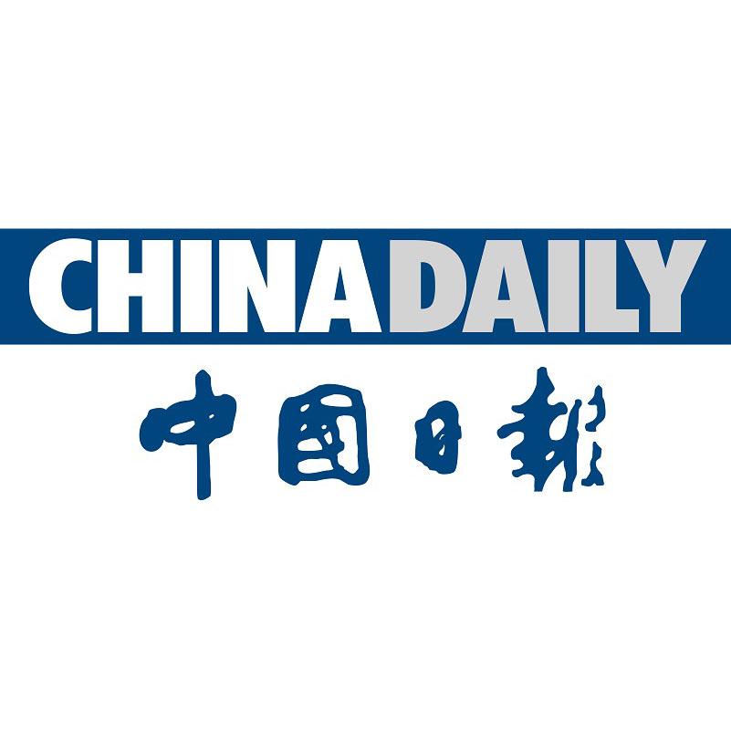 China-Daily-Logo.jpg