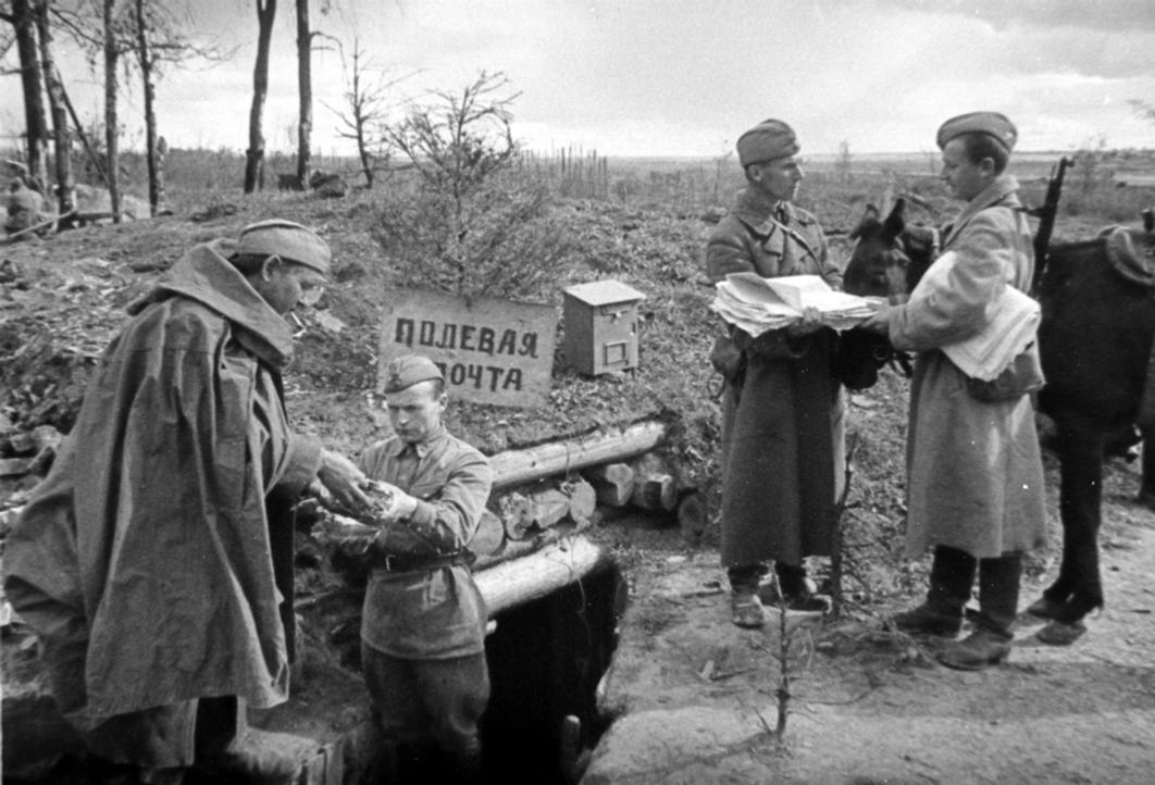 Frontline post office, 1942. Source: RGAKFD 0-101371. (Chernov)