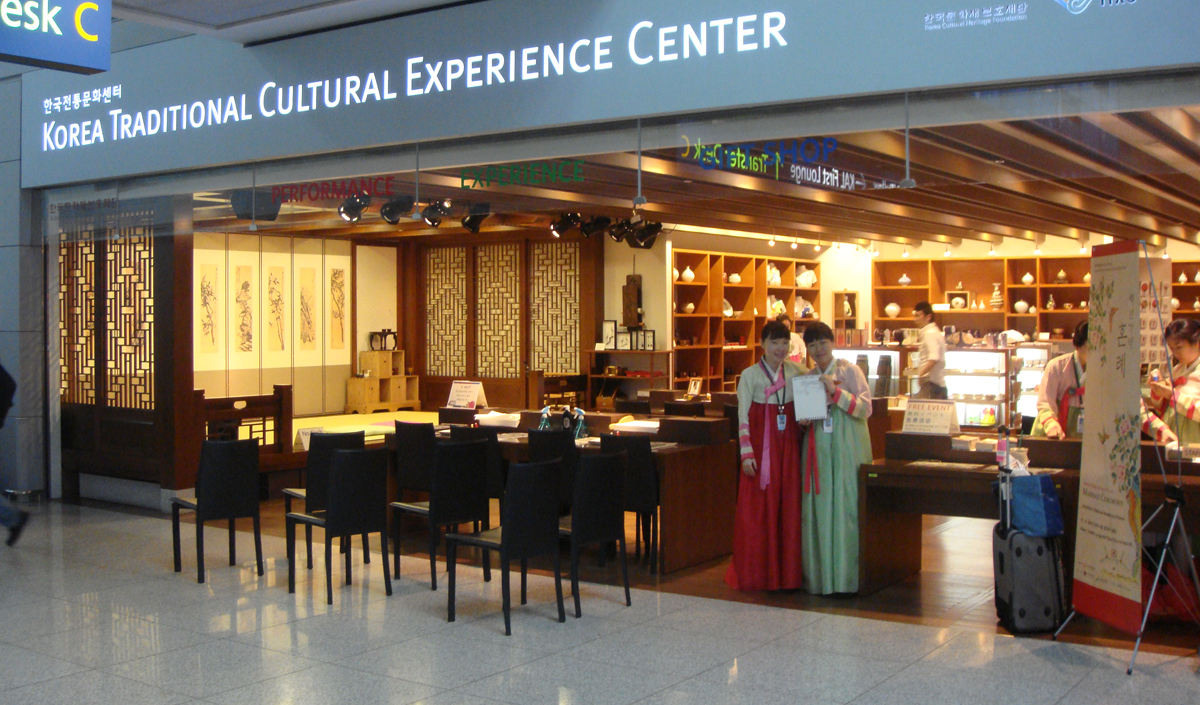 Korean Traditional Culture Experience Center