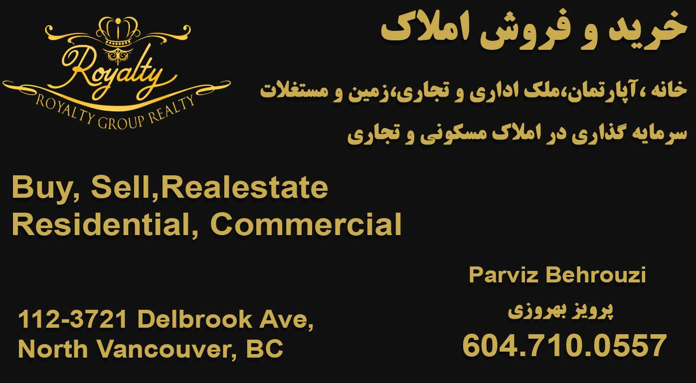 Royalty Group Realty - Buy, Sell, Real state Residential, Commercial