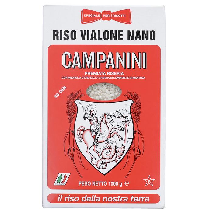 VIALONE NANO RICE, 1kg