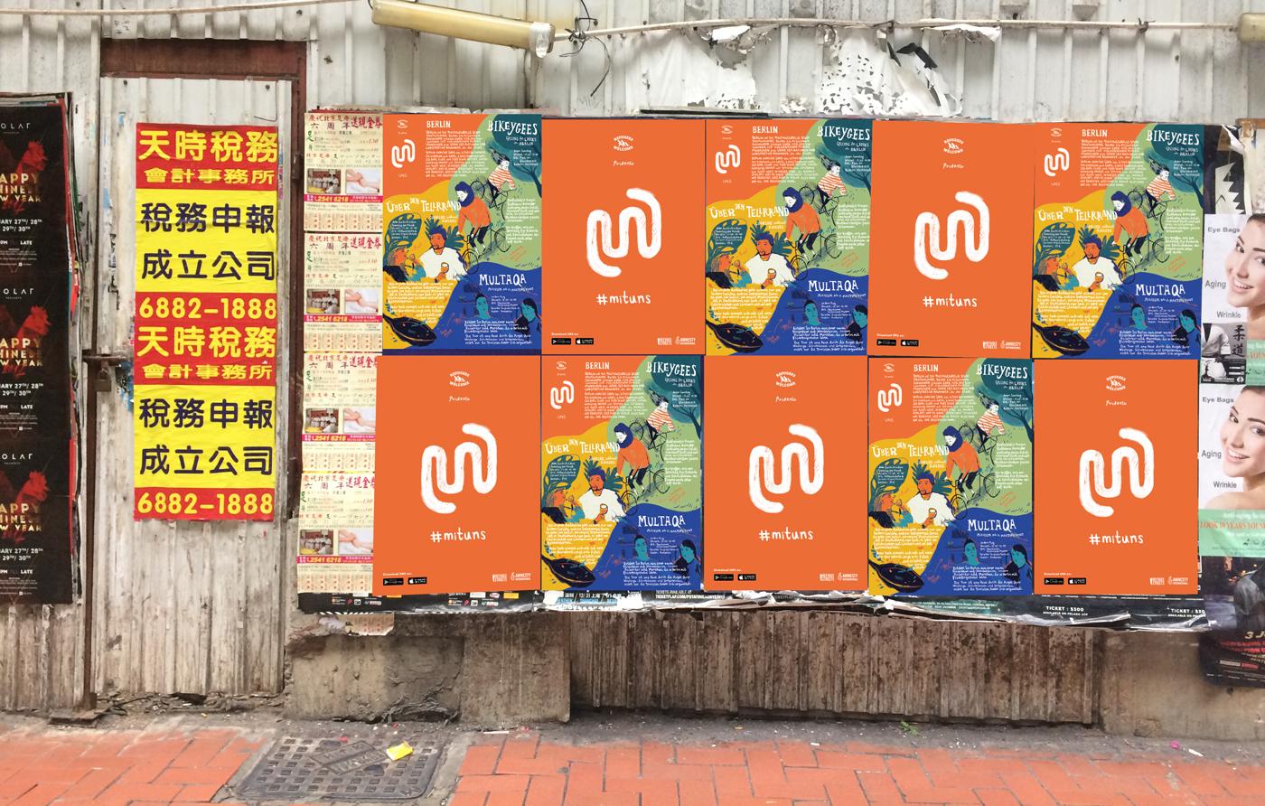 street-poster-mockup.jpg