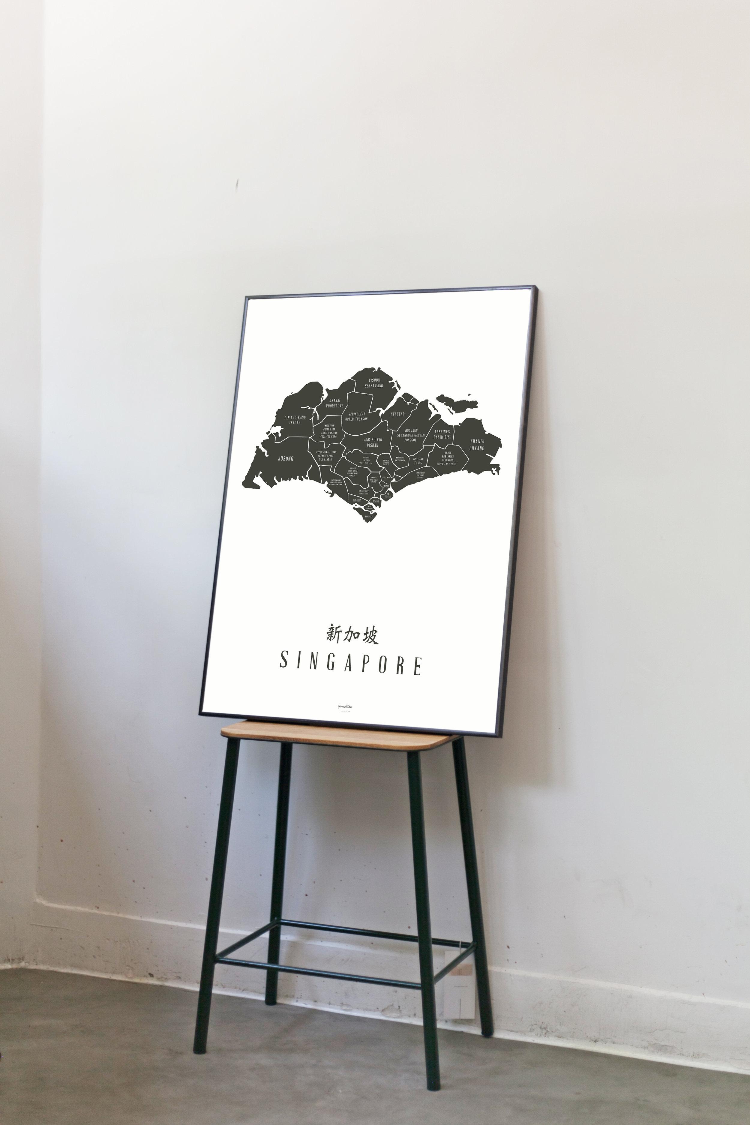SG-DAY-Poster3.jpg