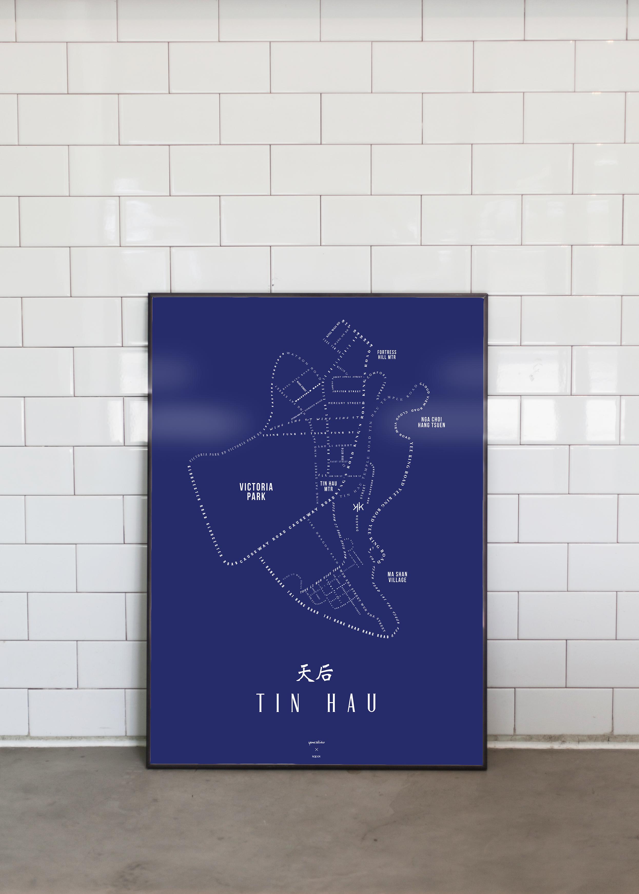 KAPOK-Poster2.jpg