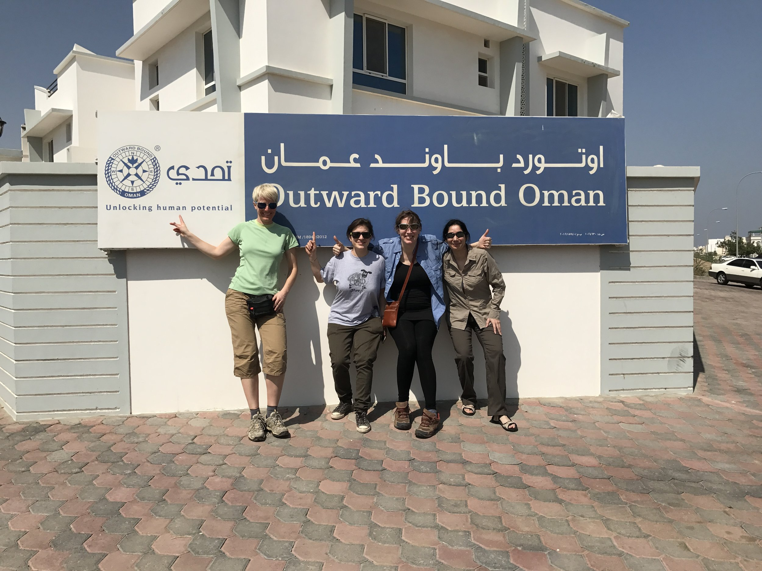 Outside the HQ of Outward Bound Oman who generously supported the expedition with a loan of kit.