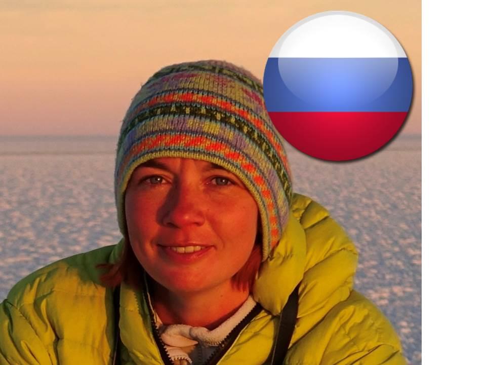 Olga Rumyantseva - Russia