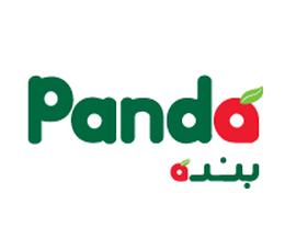 pandalogo.png