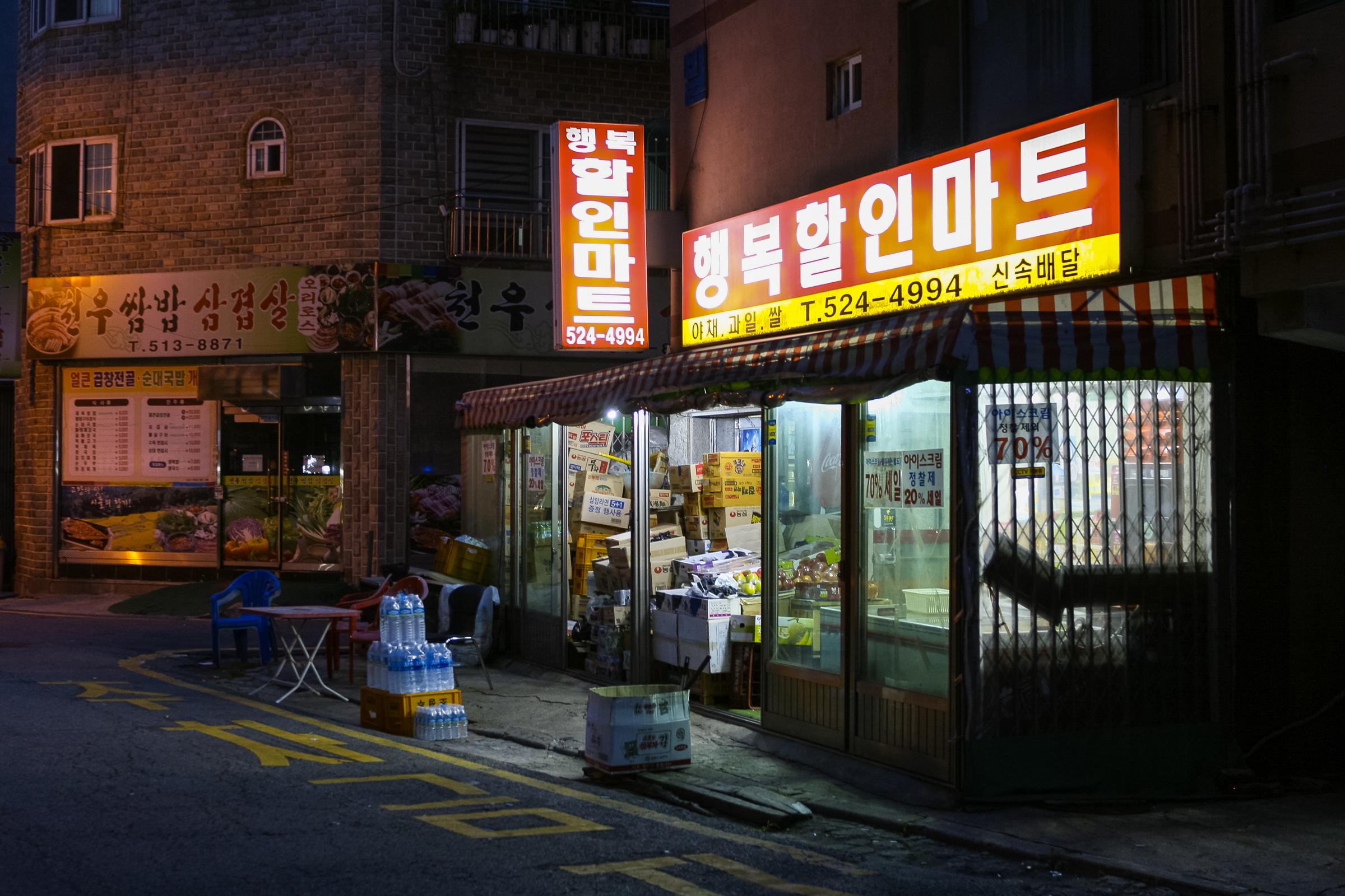Korea Best-58.jpg