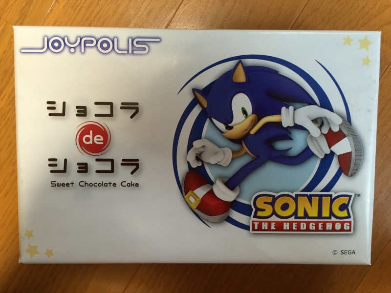 joypolis sweet chocolate cake sonic