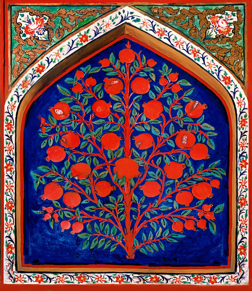 Islamic Tree of Life