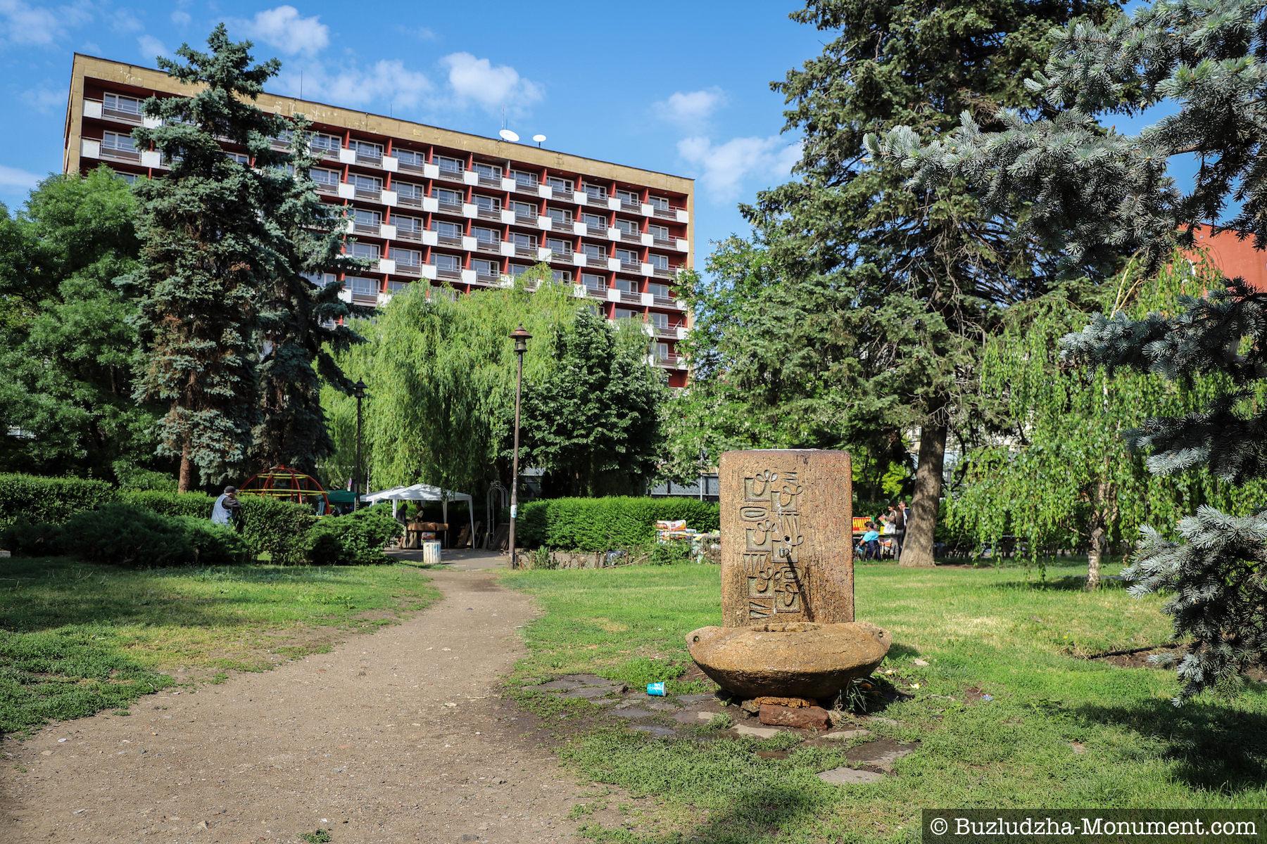 Rila Hotel, Sofia (Georgi Stoilov, 1961)