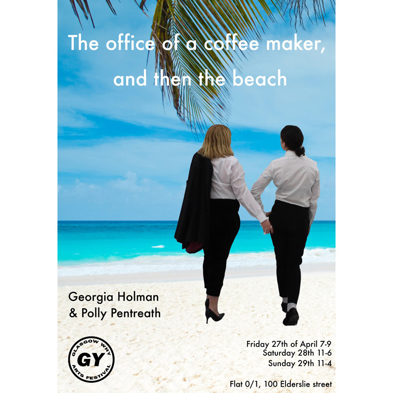 The office of a coffee maker, and then the beach.jpg