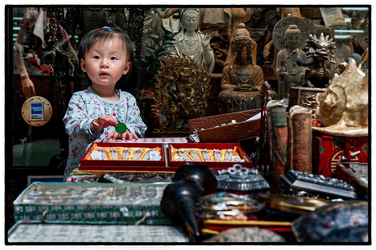 Shopkeeper's Daughter, Hong Kong