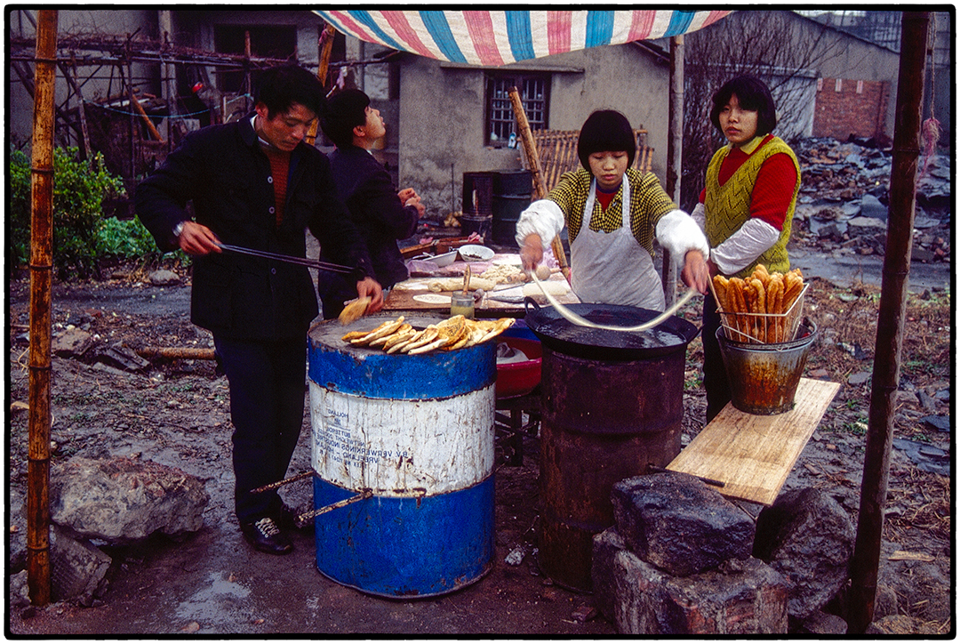 Oil Can Cooking, Shanghai, China 1992