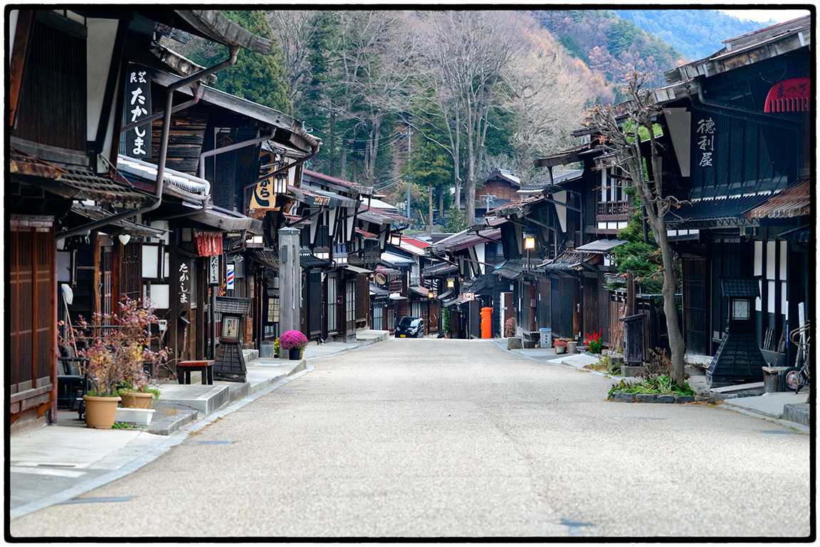 Preserved Mountain Village of Tsumago