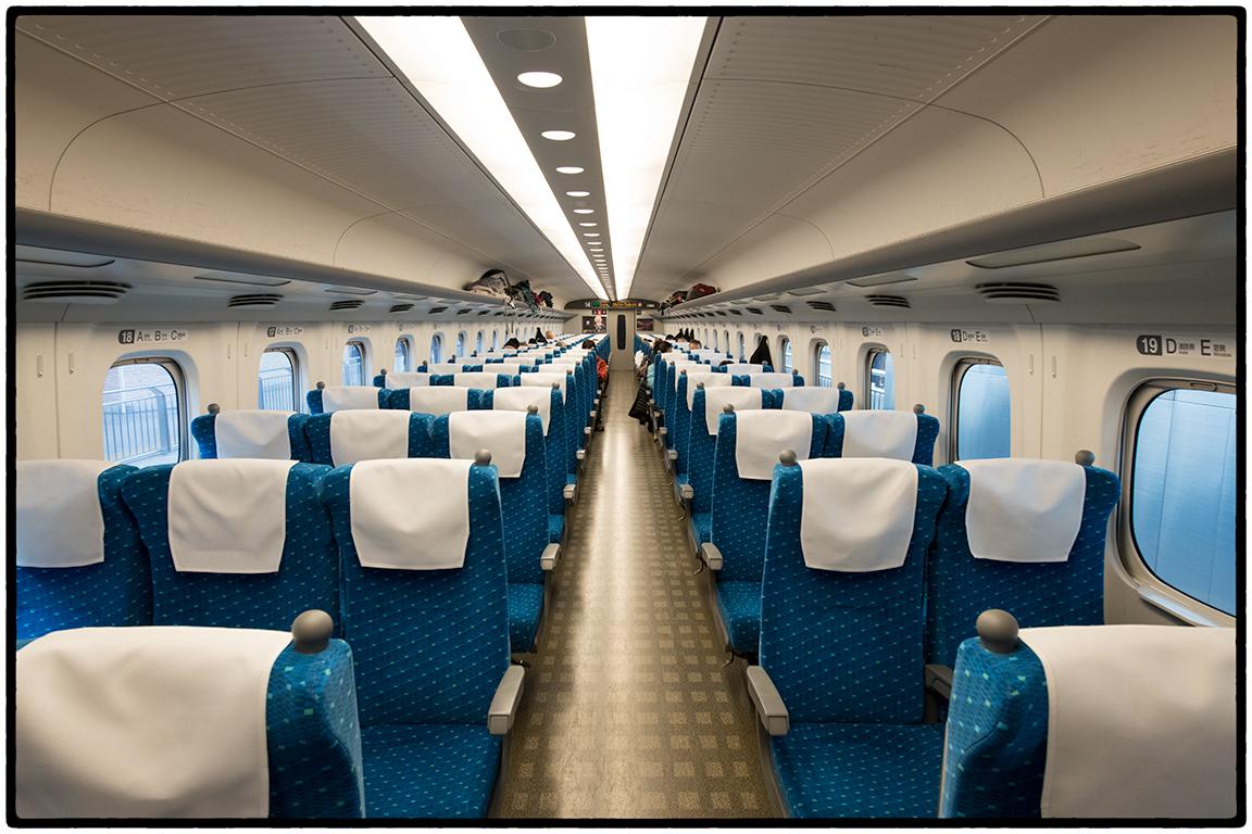 Bullet Train Car