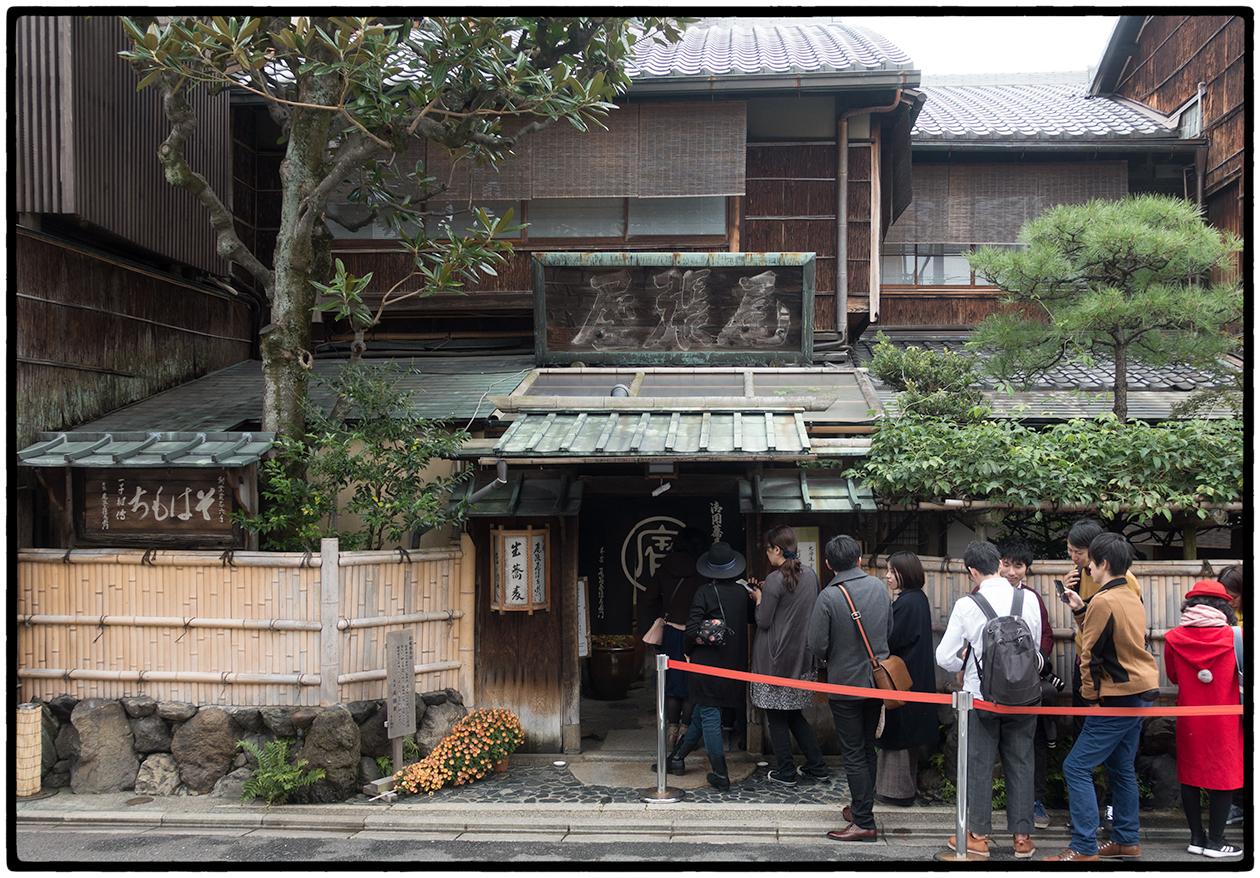 Kyoto Noodle House.