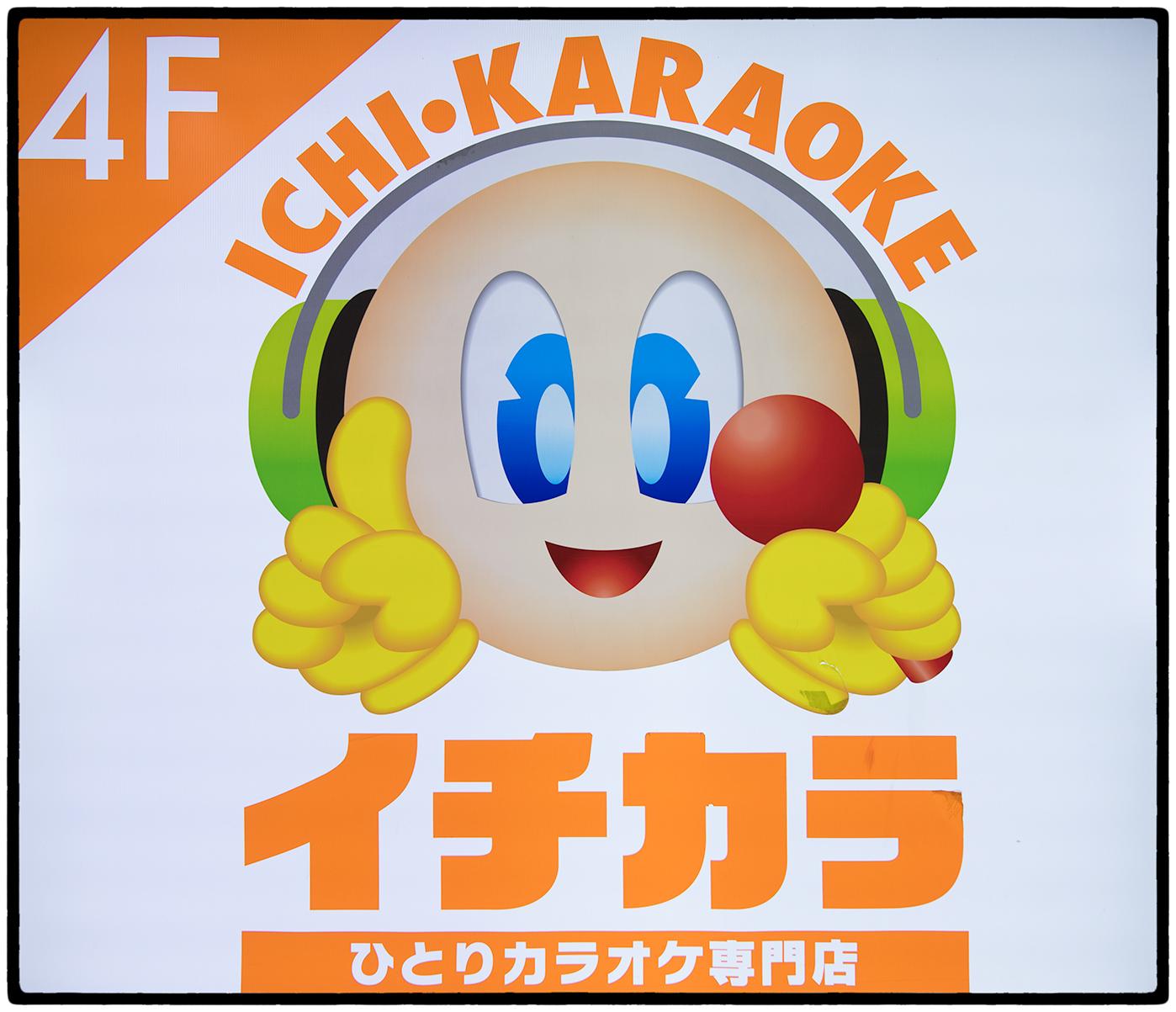 24 hour Karaoke, Kyoto