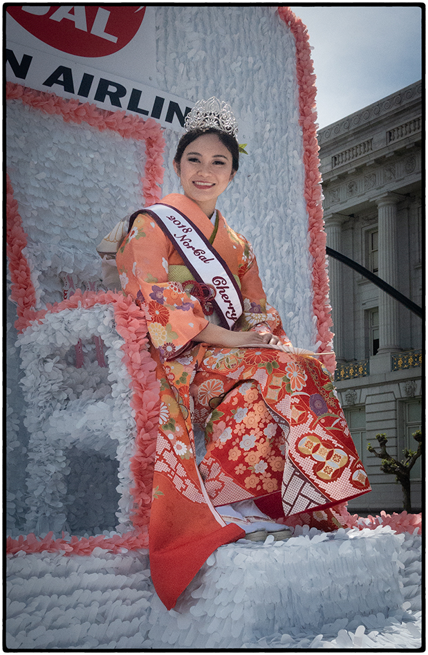Miss Japan Airlines