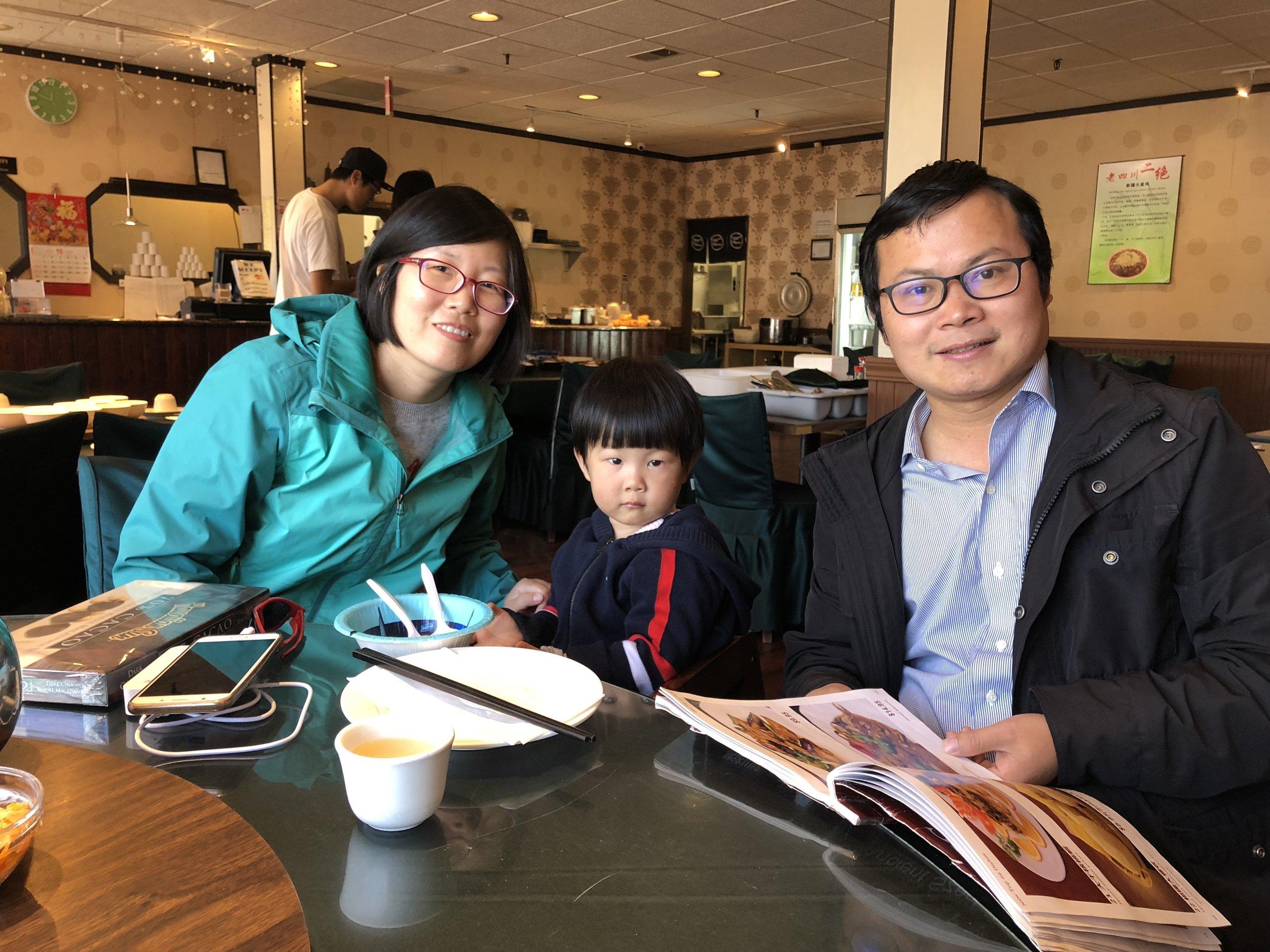 YaZheng, Ziyan, and Zhongbing
