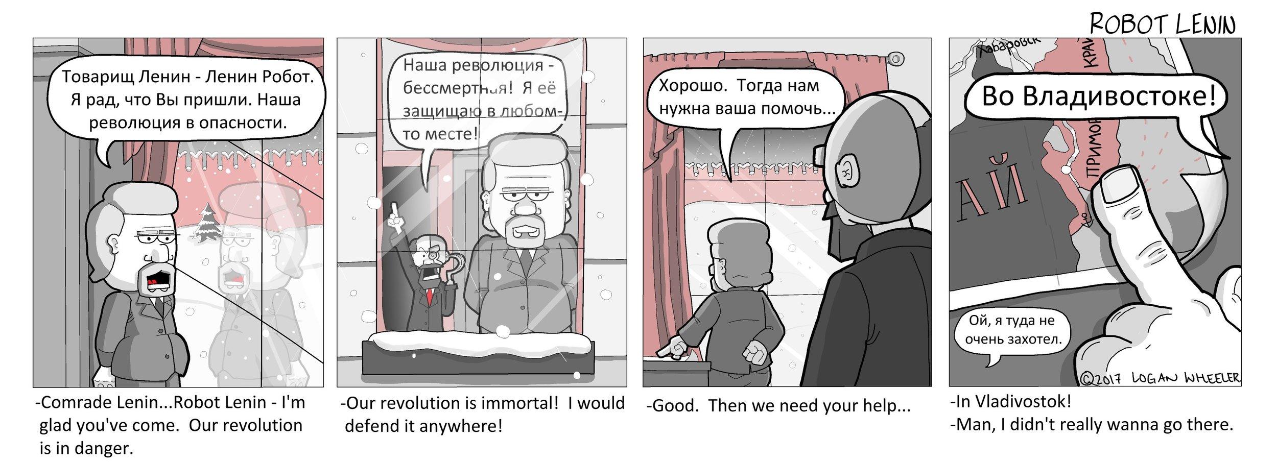171211 Lenin14full.jpg