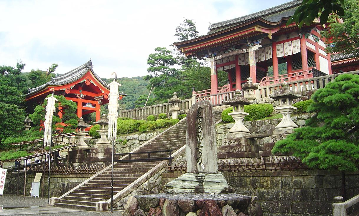 Japan_Kyoto_KiyoMizuDera_entrance_DSC00604.jpg
