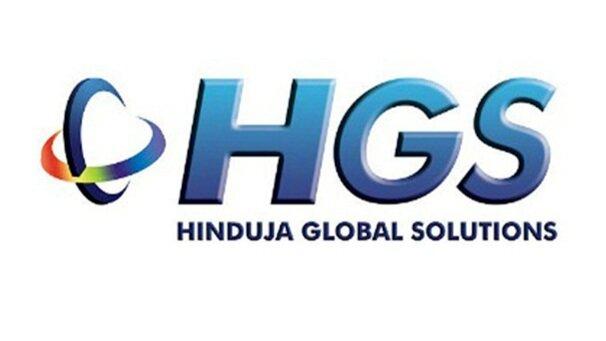 HGS+logo.jpg