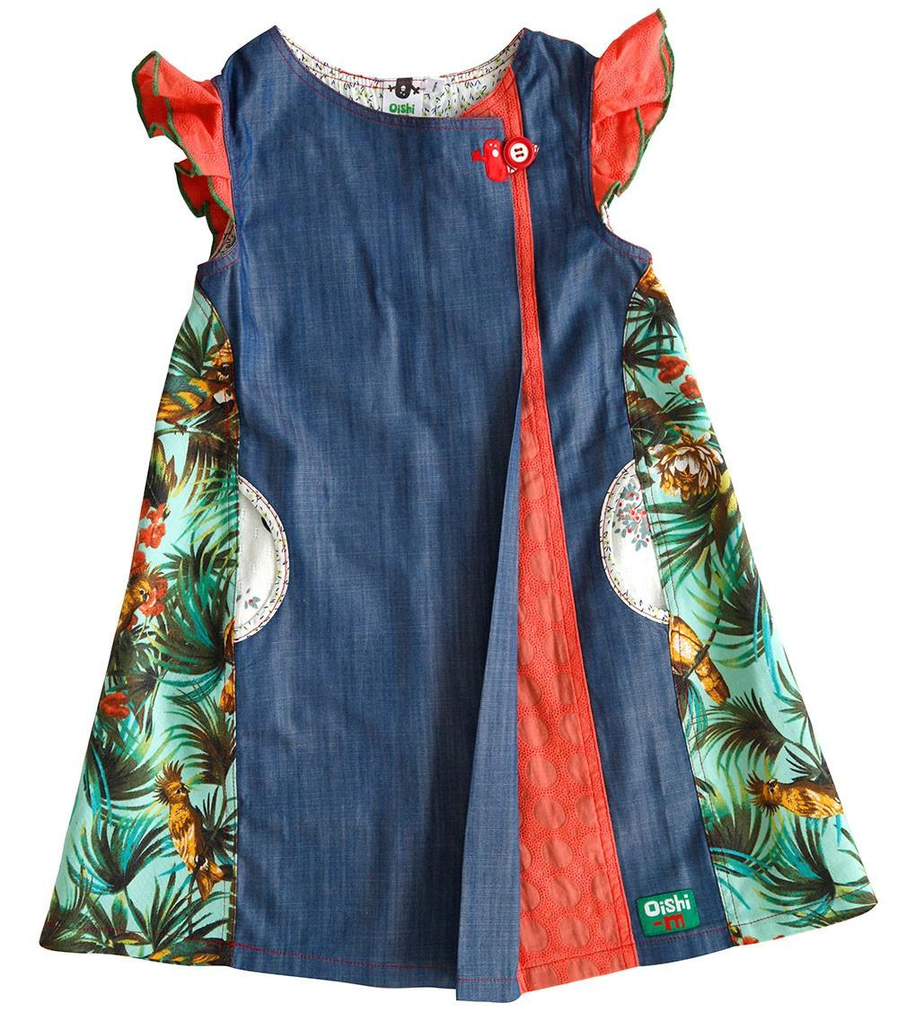 oishi-m-dress.jpg