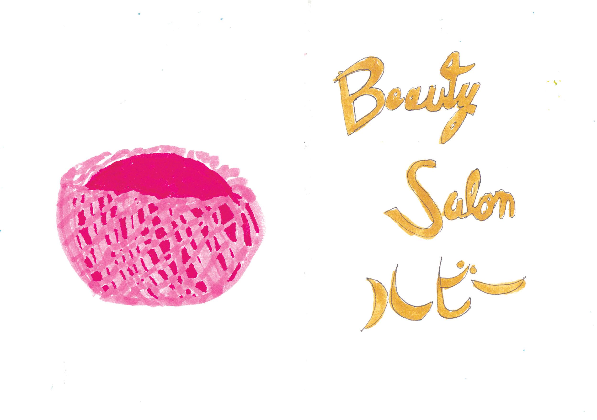 JapanBook-BeautySalon.jpg