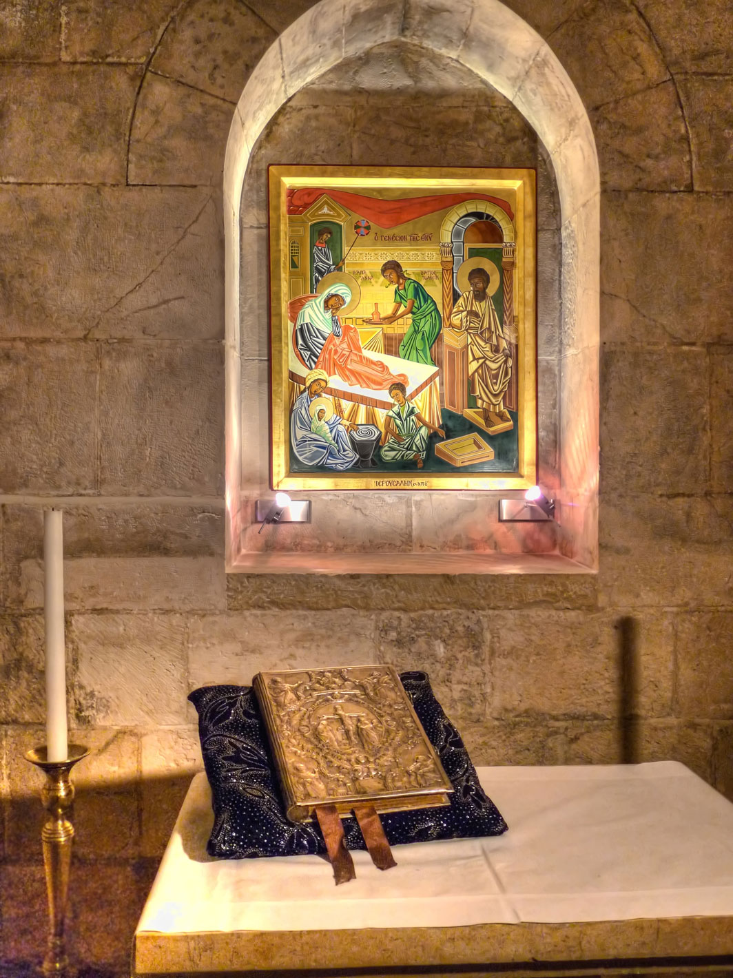 Church of St Anne, Jerusalem (birthplace of the Blessed Virgin Mary)