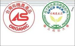 Green-Product Certification Division, NCKU