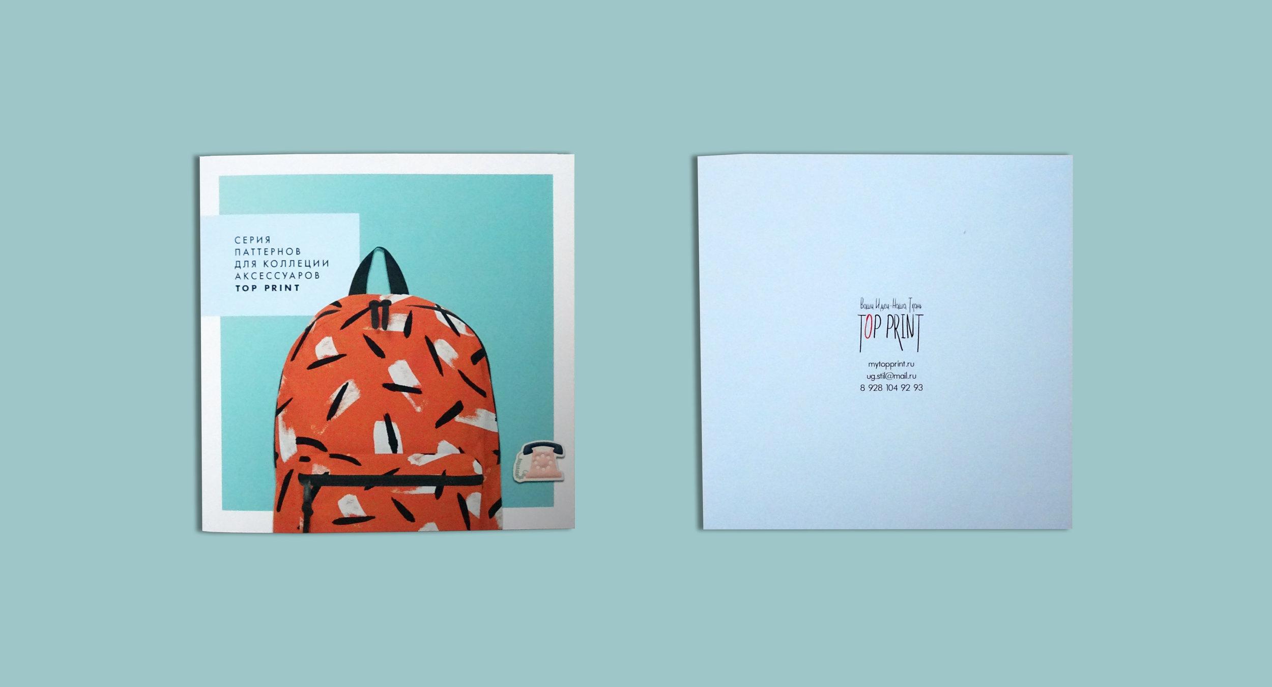 Brochure - side A