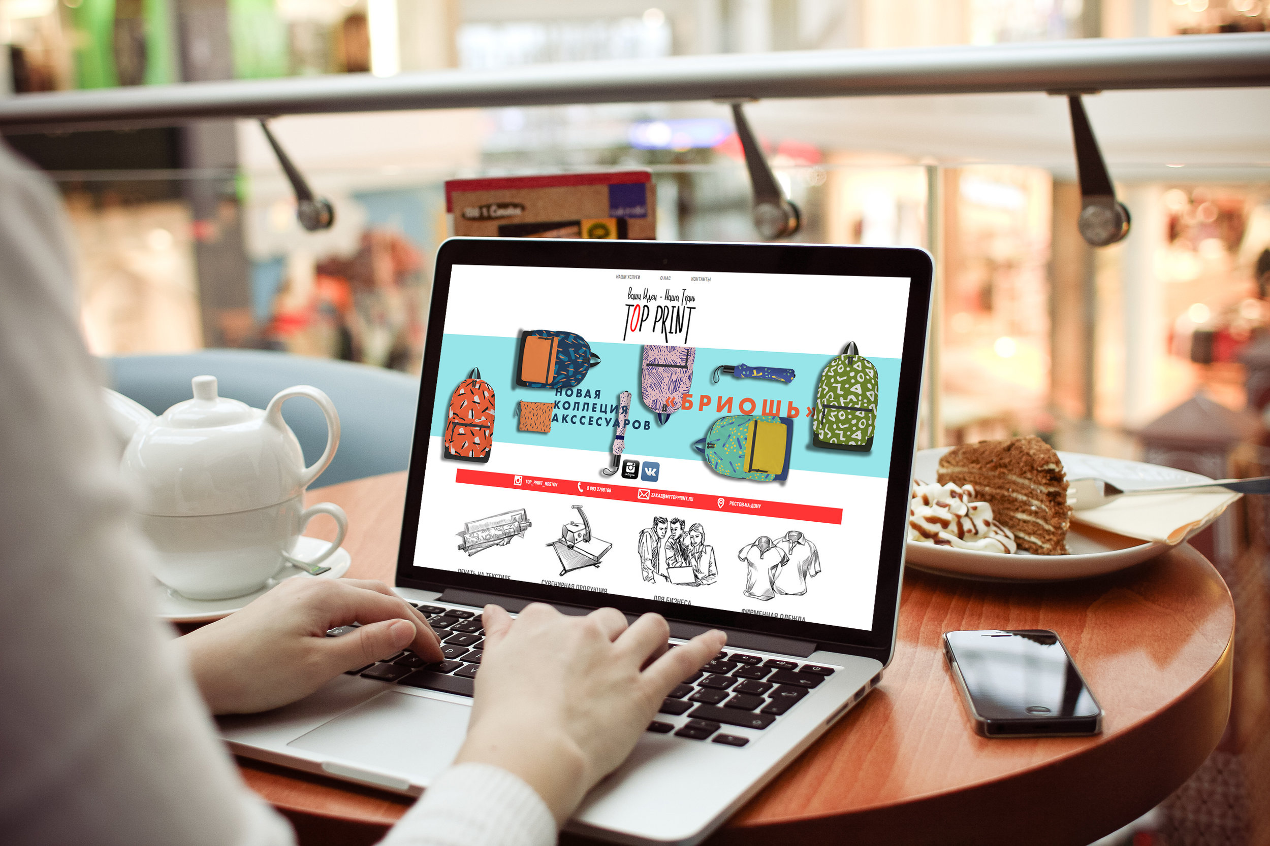 MacBook-Pro-PSD-Mockup11.jpg