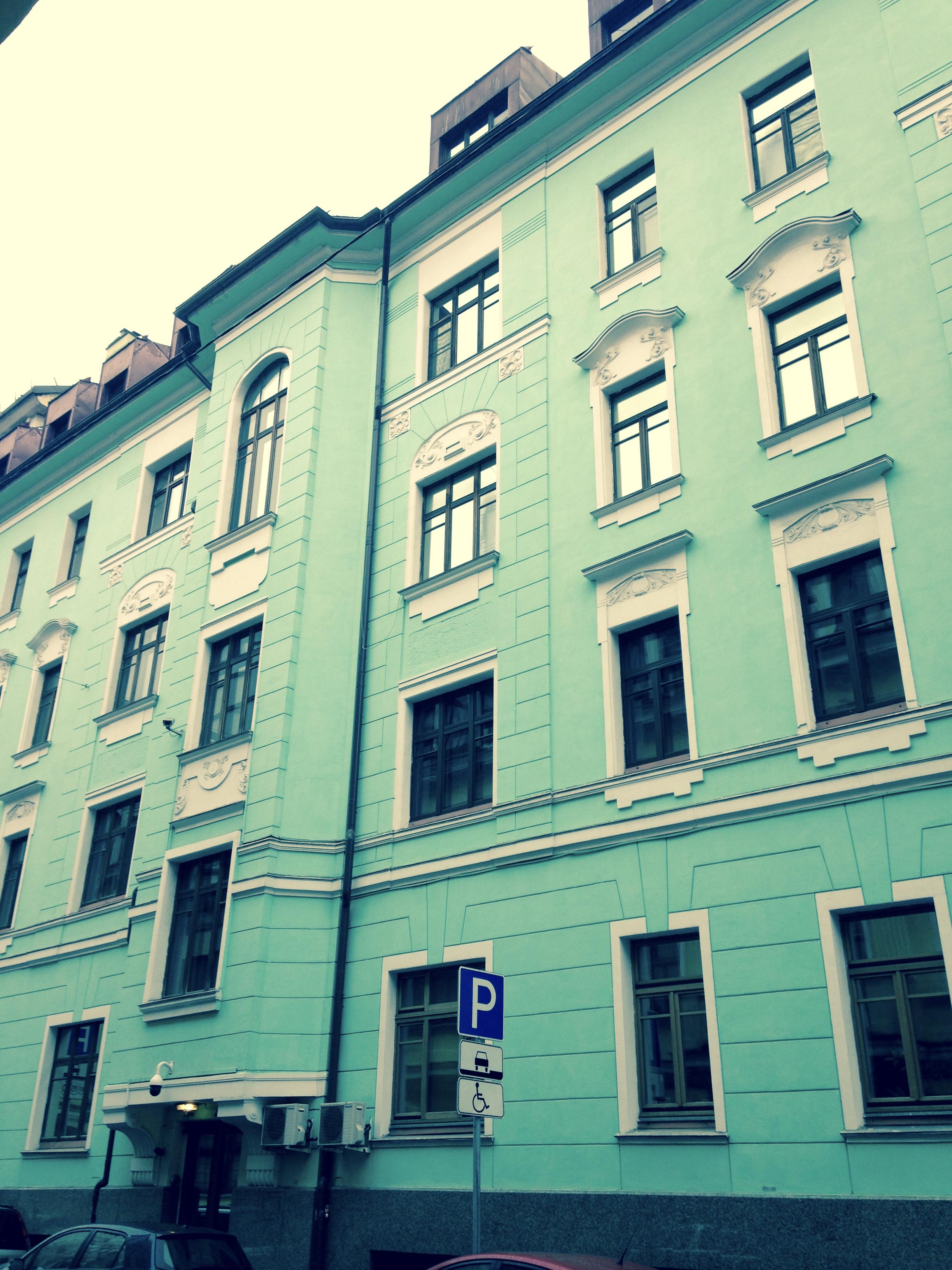 Old Arbat (Moscow)