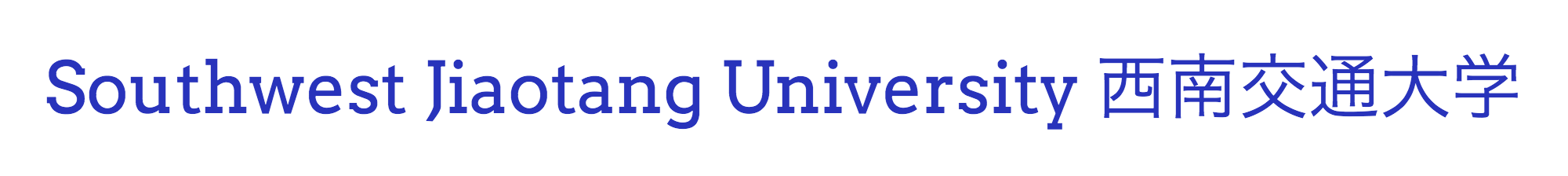 Southwest Jiaotang University 西南交通大学-logo(1).png