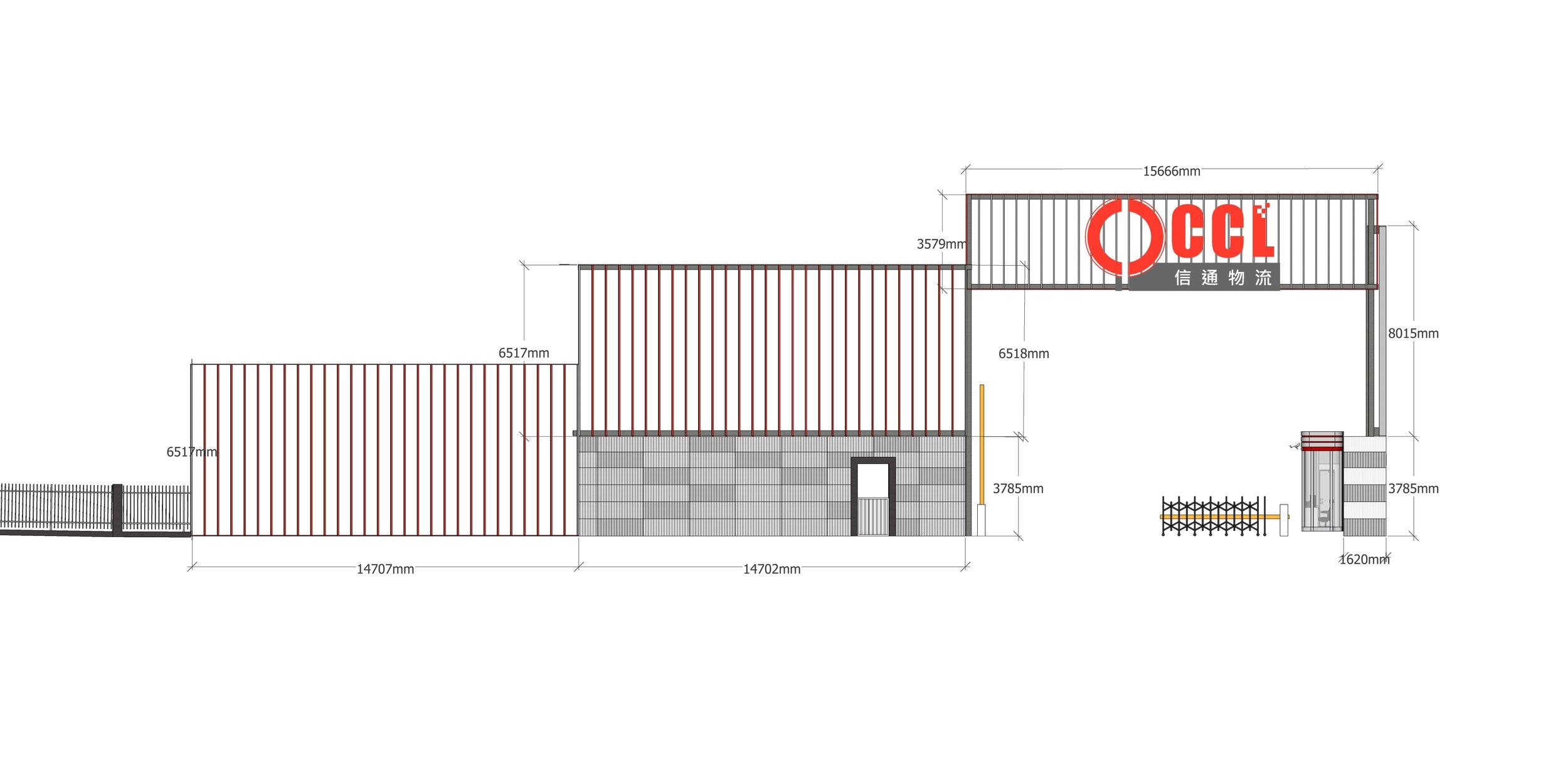 Gatehouse Design Elevation