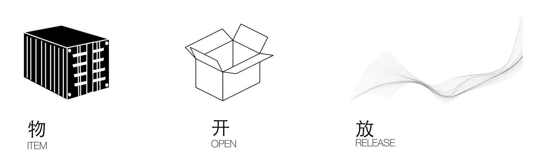 Concept Sketch_Page_26 @.jpg
