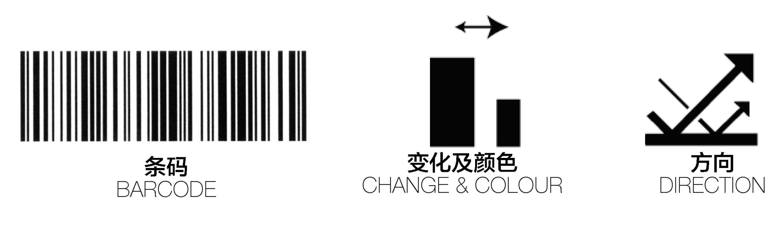 Chongqing Facade Design_Page_07edit.jpg